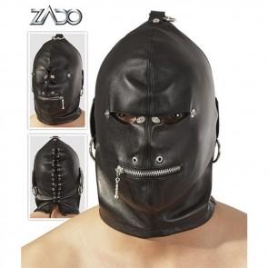 Mascara de cuero BDSM